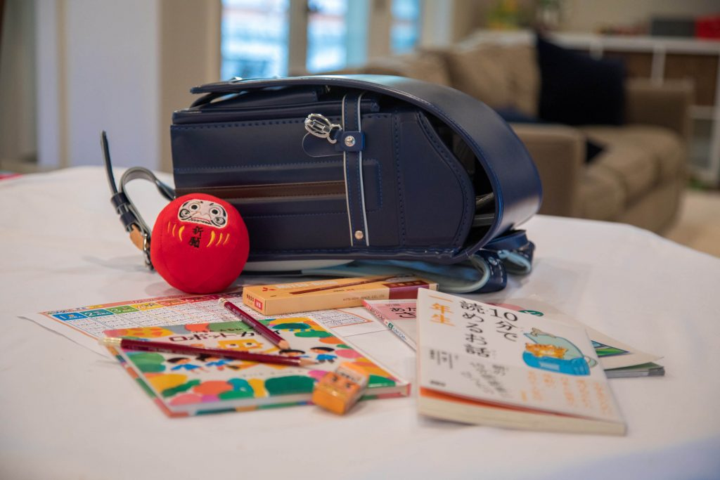 Randoseru and School Supplies